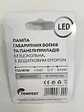 Лампа LED б/ц габарит и панель приборов T10 доп. сопр. 2SMD W5W 12V WHITE2шт. блистер , фото 2