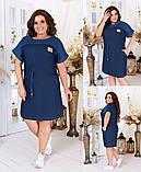 Женское платье,ткань джинс,размеры:48-50,52-54,56-58., фото 2