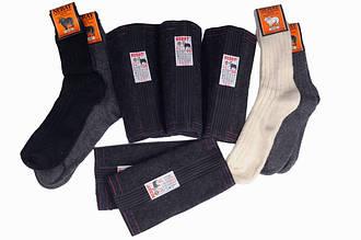 Пояса, наколенники,носки Nebat