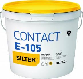 Грунтовка контактна SILTEK CONTACT Е-105  10 л, фото 2