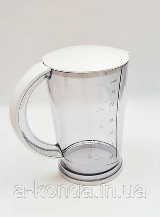 Стакан мерный 1200ml для блендера Zelmer 480.0040, фото 2