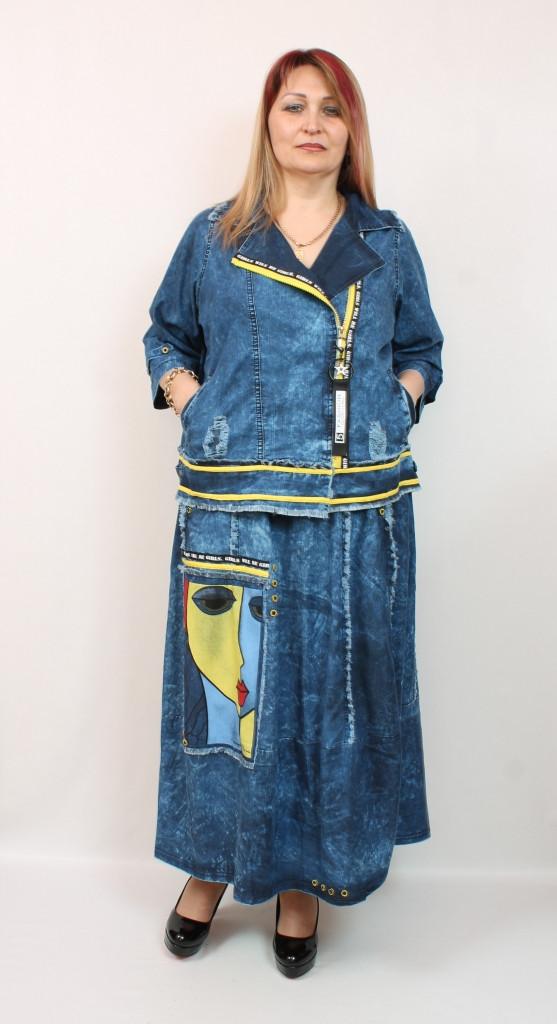 Турецкий женский джинсовый костюм с длинной юбкой, большие размеры 52-64
