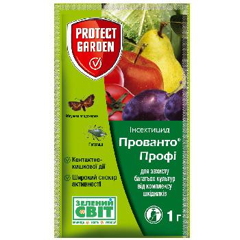 Инсектицид Прованто Профи (Децис Профи), 1 г — защищает от насекомых-вредителей