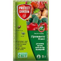 """Инсектицид """"Прованто Макси"""" (Конфидор Макси) 5 г надежная защита от вредителей и колорадского жука"""