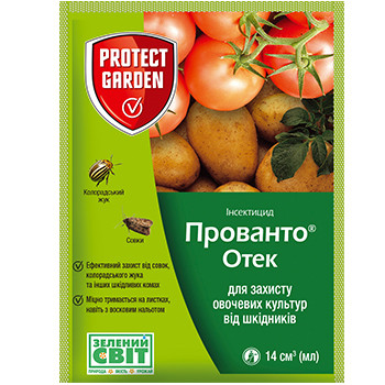 Инсектицид Прованто Отек (Протеус), 14 мл — защита сада и огорода от комплекса вредителей, совки