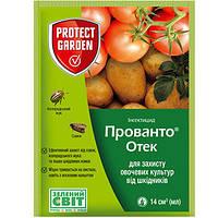 Инсектицид Прованто Отек (Протеус), 14 мл защита сада и огорода от комплекса вредителей, совки