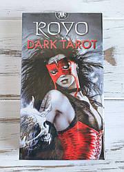 Колода Темне таро Ройо Royo Dark Tarot