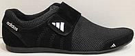 Кроссовки сетка черные мужские на липучке от производителя модель ЛМ101-3, фото 1