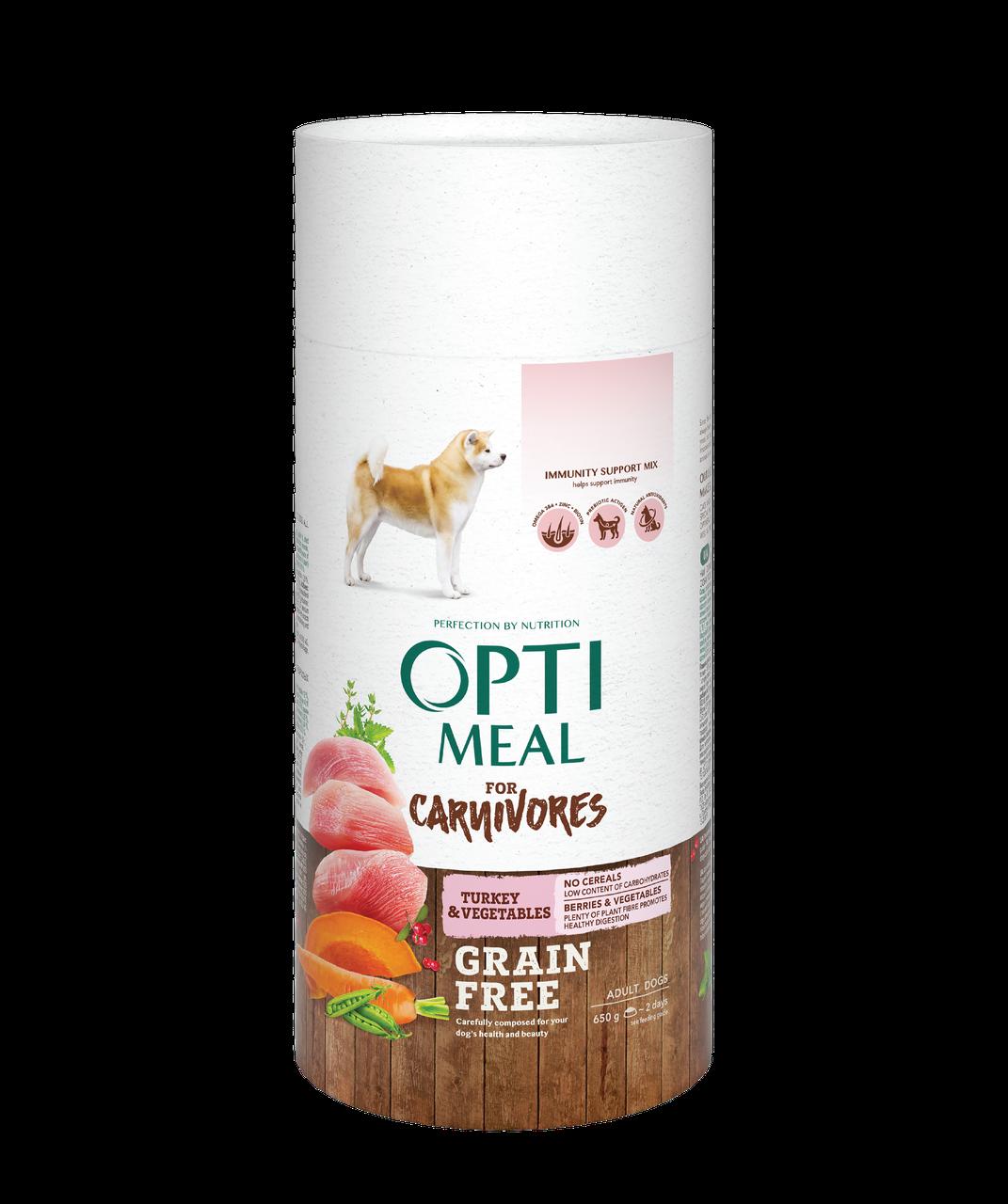 Сухой беззерновой корм для взрослых собак всех пород Индейка и овощи 650 г OPTIMEAL ОПТИМИЛ