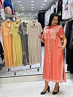 Женское платье-рубашка, батал. Турция.