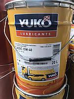 Масло моторное  YUKO CLASSIC 15W-40 API SF/CC (канистра 20л)