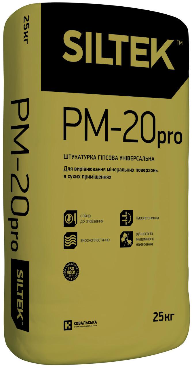 Штукатурка гіпсова стартова  SILTEK PM-20   25 кг