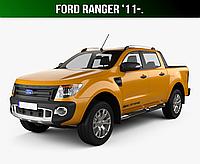 ЕВА коврики на Ford Ranger '11-. Ковры EVA Форд Рейнджер, фото 1