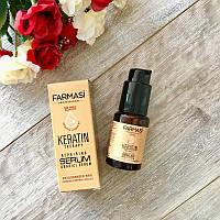 Сыворотка для волос с кератином Farmasi Кеratin Therapy