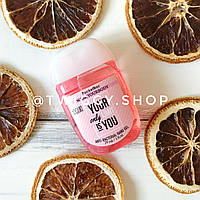 Cанитайзер для рук PocketBac Your Only Limit Is You  WashYourBody
