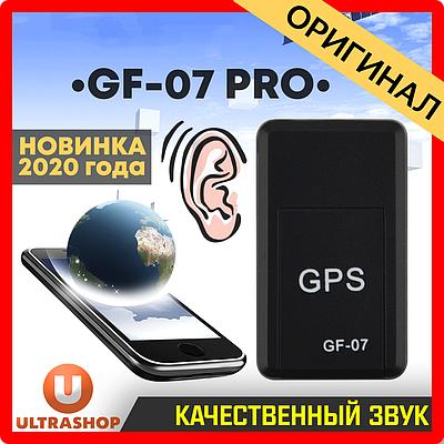Локатор GF-07 PRO Original с Микрофоном Диктофоном и Магнитами GSM GPRS Трекер с СИМ картой
