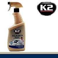 Размораживатель для окон K2 ALASKA MAX -70C 700ml