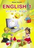 1 клас | Англiйська Мова підручник | Карп'юк