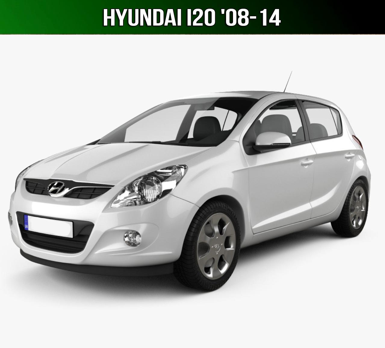 Килимки Hyundai i20 '08-14