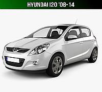 Килимки Hyundai i20 '08-14, фото 1