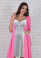 Комплект для беременных и кормящих мам LOVE ME розовый + серый меланж, фото 1