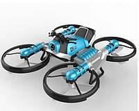 Радиоуправляемый дрон-трансформер 2 в 1 квадрокоптер-мотоцикл