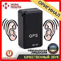 Жучок GF-07 Original Диктофон GSM Прослушка Микрофон Трекер GPRS мини GSM сигнализация