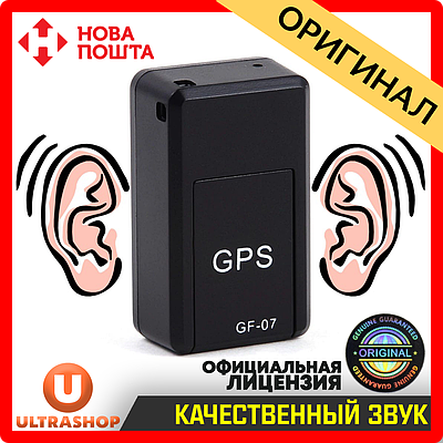 Жучок GF-07 Original c Магнитами • Мини Диктофон • GPRS Трекер с Микрофоном • Мини GSM-сигнализация