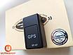 Трекер GF-07 Original • Диктофон • Микрофон • GSM прослушка c магнитами • Мини сигнализация, фото 4
