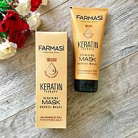 Маска для волос с кератином восстанавливающая Farmasi 200 мл