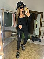 Женский стильный черный спортивный костюм: кофта и штаны