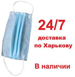 Защитные маски респираторы для лица ДОСТАВКА ПО ХАРЬКОВУ 24/7