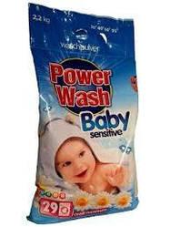 Стиральный порошок Power Wash Baby Sensitive 2200 g, детский
