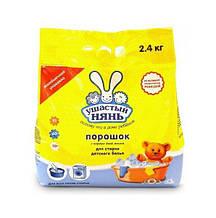 Пральний порошок «Ушастый нянь» 2,4 кг для дитячої білизни