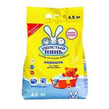 Стиральный порошок «Ушастый нянь» 4,5 кг для детского белья