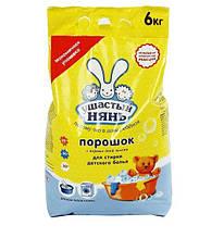 Пральний порошок «Ушастый нянь» 6 кг для дитячої білизни
