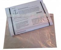 Докафиксы С-5, Самоклеящиеся пакеты 240х165мм (карманы, конверты, документы) ящик 500 штук