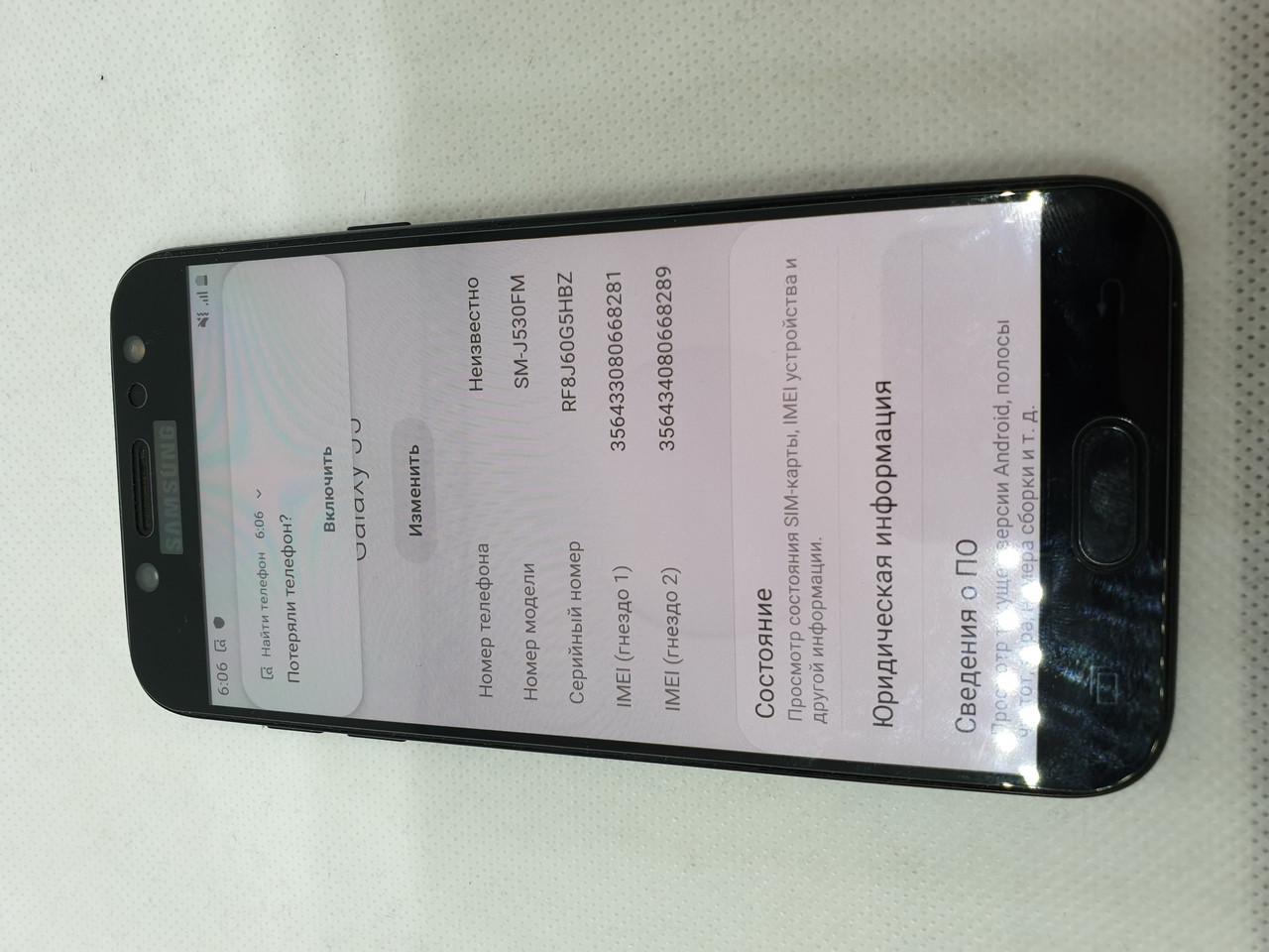 Б.у Смартфон Samsung Galaxy J5 (2017) J530 454ВР   black
