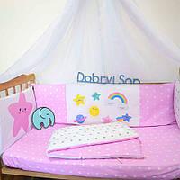 Детское постельное белье с подушкой, одеялом и защитой для кроватки (в расцветках), фото 1