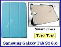 Голубой кожаный Smart tri-fold case чехол-книжка для планшета Samsung Tab S2 8.0 T710 T715, фото 1