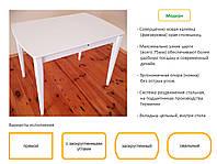 Кухонный  раскладной стол Модерн  в размерах