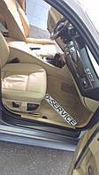 Нанесення захисних покриттів для шкіряних елементів салону авто