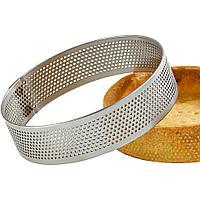 Перфорированная форма-кольцо для выпечки 200*20 мм, антипригарное кольцо из нержавеющей стали, для тарта