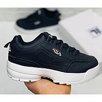 Кроссовки женские Fila Disruptor 2 черные на белой подошве, кожаные / Кросівки жіночі шкіряні/ фила дисраптор. 39