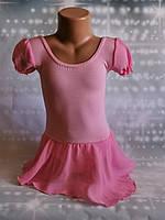 Купальник-платье с юбочкой для танцев р.32