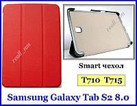 Красный кожаный Smart tri-fold case чехол-книжка для планшета Samsung Tab S2 8.0 T710 T715, фото 1