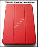 Красный кожаный Smart tri-fold case чехол-книжка для планшета Samsung Tab S2 8.0 T710 T715, фото 5