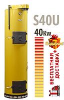 Твердотопливный котел длительного горения Stropuva S 40 U (универсальный)