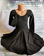 Платье - купальник для танцев с юбочкой для танцев р.36