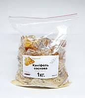 Канифоль Сосновая- 1 кг для пайки, для мыла, флюс